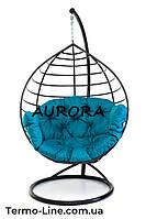 "Подвесное кресло-кокон ""AURORA-S"""