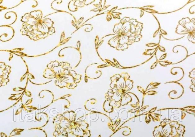 Мягкое стекло Скатерть с лазерным рисунком Soft Glass 2.7х0.8м толщина 1.5мм Золотистые цветы