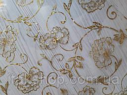 М'яке скло Скатертину з лазерним малюнком Soft Glass 2.7х0.8м товщина 1.5 мм Золотисті квіти, фото 3
