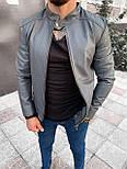 Куртка - Мужская серая куртка из эко кожи, фото 2