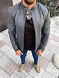 Куртка - Мужская серая куртка из эко кожи, фото 3