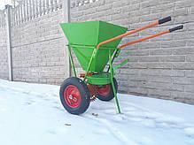 Разбрасыватель ручной универсальный РРУ-55 Булат зеленый, фото 2