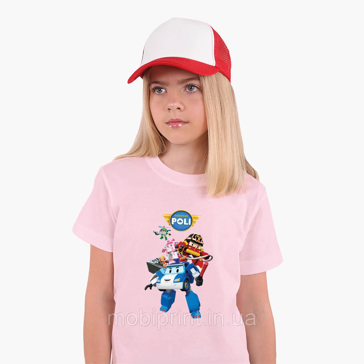 Детская футболка для девочек Робокар Поли (Robocar Poli) (25186-1619) Розовый