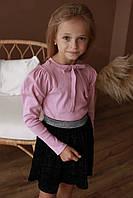 Стильная блузка для девочек 122/158 см