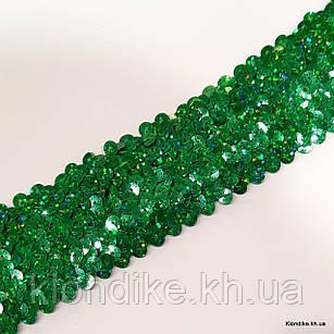 Резинка Трикотажная с Пайетками, 50 мм, Цвет: Зеленый (1 метр)