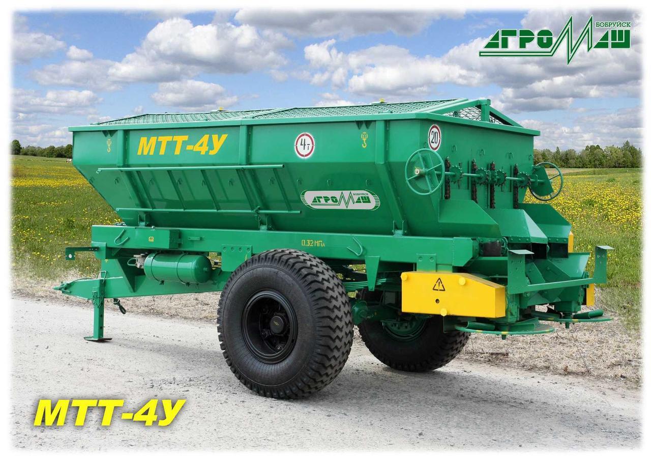 Разбрасыватель удобрений МТТ-4У (4 т.) Бобруйскагромаш (Белоруссия)