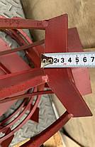 Грунтозацеп 470/150 Булат стандарт, фото 2