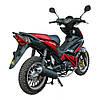 Мотоцикл SPARK SP125C-4WQ (125 куб. см), фото 2