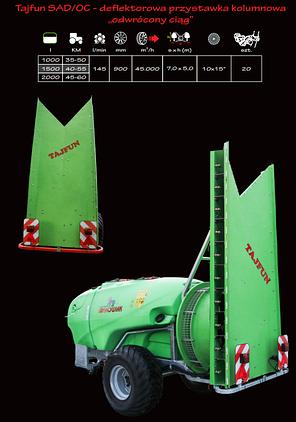 Опрыскиватель садовый Tajfun 1500/SAD/ОС  Krukowiak (Польша), фото 2