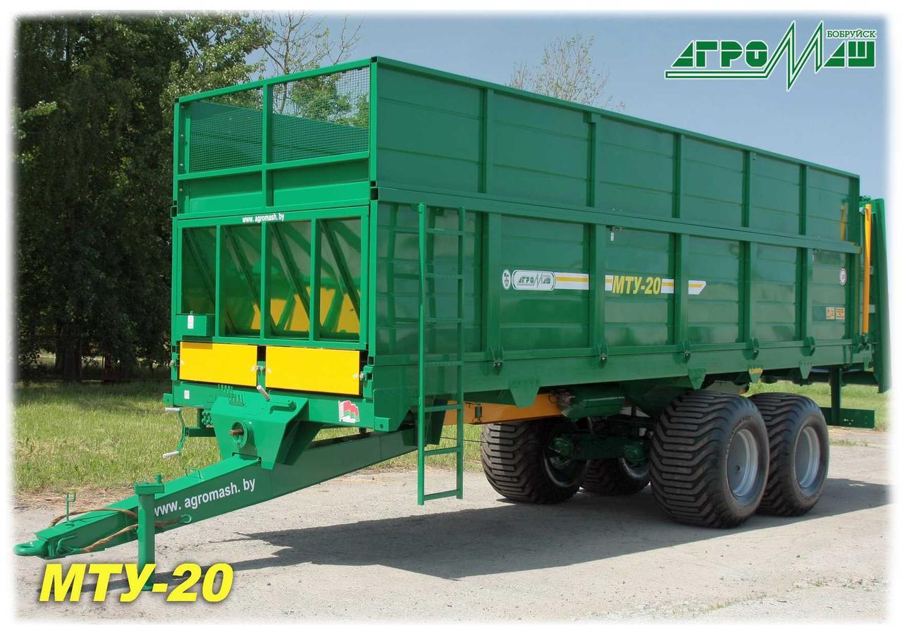 Машина для внесения твердых органических удобрений МТУ-20 (20 т.) Бобруйскагромаш (Белоруссия)