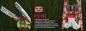 Опрыскиватель Heros 1900/21/РНR (гидравлический подъем и раскладывание крыльев), фото 3