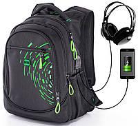 Рюкзак Winner One для мальчика черный с зеленым декором ортопедический три отделения + слот для USB