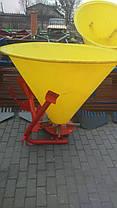 Разбрасыватель удобрений Jar Met 500 л (пластик, нержавеющий диск) Польша, фото 3