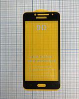 Захисне скло FullGlue 3D Black Samsung G532/J2 Prime