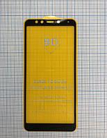 Захисне скло FullGlue 3D Black Xiaomi Redmi 5