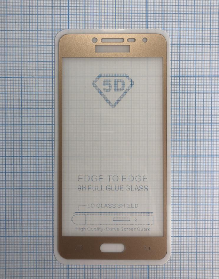 Захисне скло FullGlue 3D Gold Samsung G532/J2 Prime