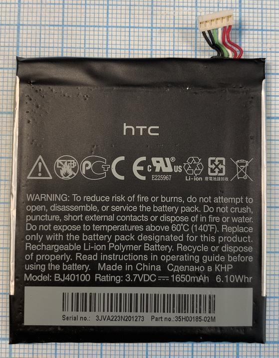 Акумулятор HTC One S Z520e Origina; б/в