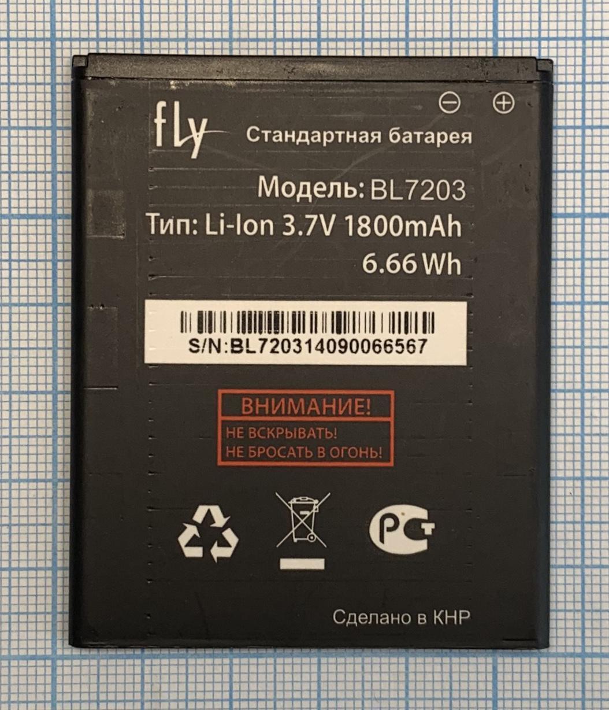 Акумулятор Fly BL7203 Original б/в