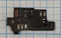 Нижня плата Prestigio PSP5551Original б/в