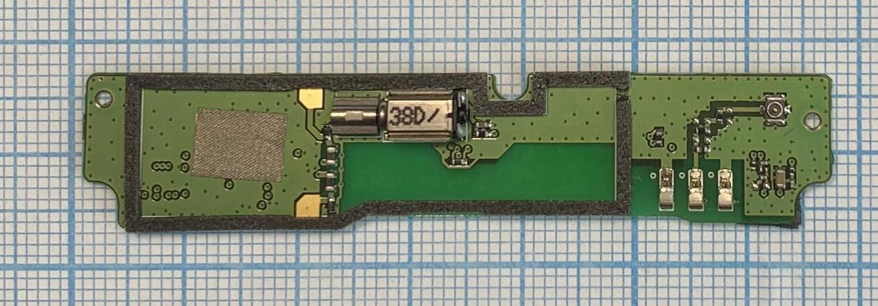 Нижня плата Lenovo P780 (Prada-sub-h301)Original б/в