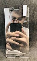 Захисне скло PRIME для Sony D6603 Xperia Z3 (0.3 мм, 2.5D)