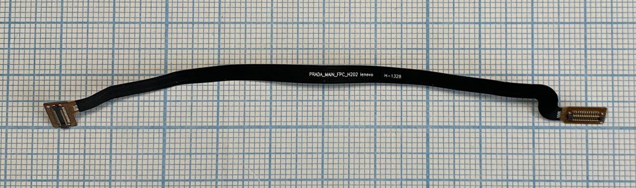 Шлейф між платний Lenovo P780 (PRADA_MAIN_FPC_H202) Original б/в