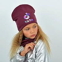 Детский трикотажный комплект на флисе оптом (шапка+хомут) Tik Tok Марсала+голограма, фото 1