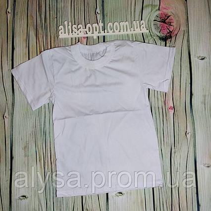 "Дитяча футболка біла ""26-34"" (кулір)"