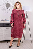 Платье с ангоры размер плюс Манго марсала (54-68)