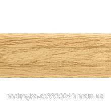 Плинтус напольный пластиковый LinePlast L023 Дуб античный c центральным кабель-каналом