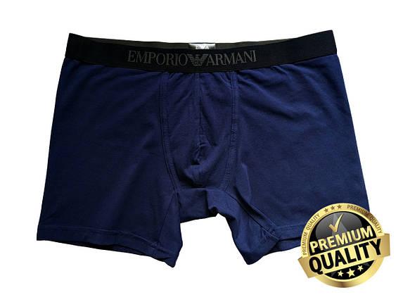 Чоловічі труси Emporio Armani сині. Повномірна подовжена модель. Преміум якість, фото 2