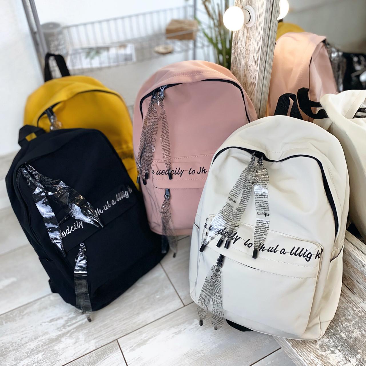 Однотонный рюкзак