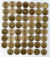 Россия набор монет Города воинской славы 55 монет номиналом 10 рублей