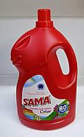 Порошок жидкий Sama для цветного белья