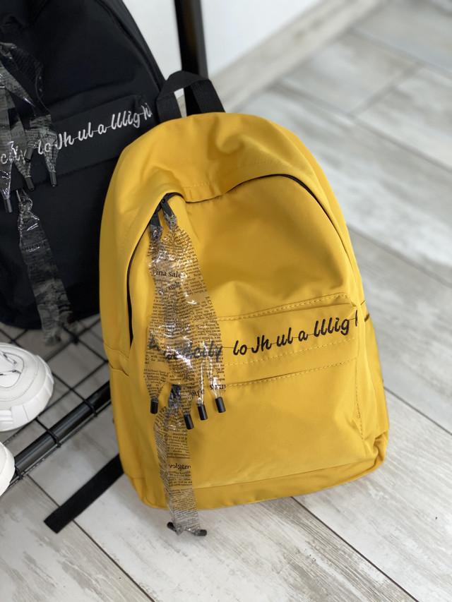 Однотонный рюкзак желтый