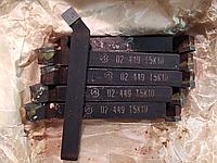Резец токарный проходной 12х12х100 Т5К10 ГОСТ