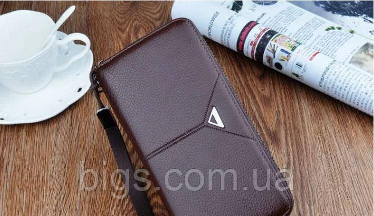Бумажник портмоне классический мужской клатч с пряжкой