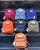 Рюкзак женский черный, коричневый, рыжий вельветовый 26х23 см David Polo