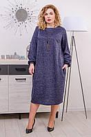 Платье с ангоры размер плюс Манго джинс (54-68)