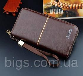 Бумажник портмоне классический мужской клатч с бежевым прошивом