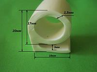 Профиль силиконовый  Б-образный, фото 1