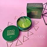 Патчи гидрогелевые для глаз IMAGES Lady Series Alga Eye Mask с экстрактом морских водорослей, 60 шт, фото 7