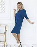 Платья ISSA PLUS 12106  M бирюзовый S, 79% полиэстер 21% эластан, Новое, бирюзовый, фото 2