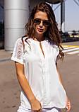 Блузы  12114  S белый, фото 2