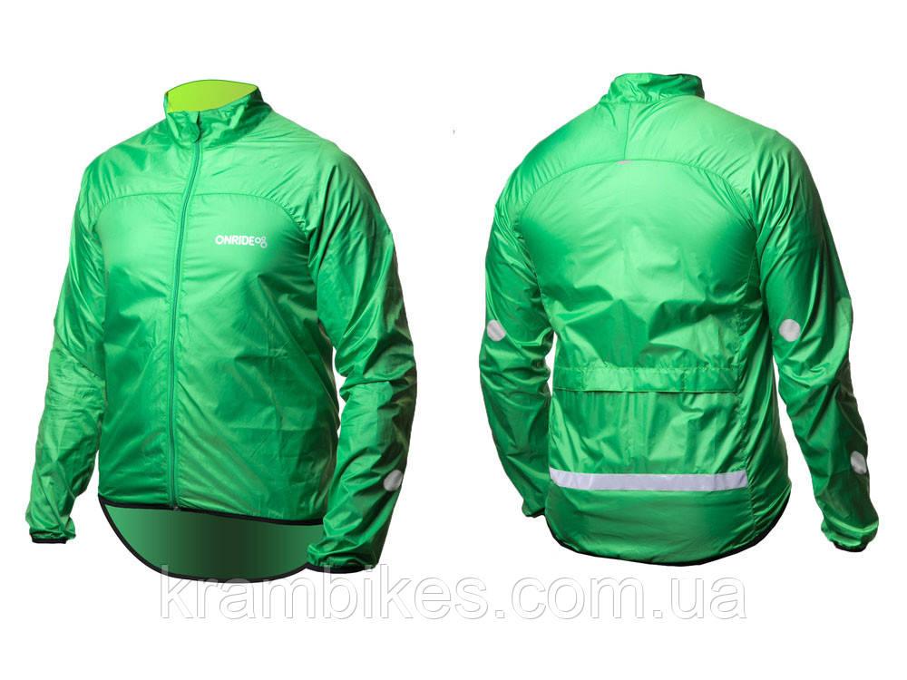 Ветровка-дождевик Onride - Gust reflectiveЗелёный XS