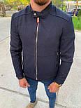 Бомбер - Мужской темно-синий бомбер вискоза, фото 2