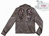 Курточка для девочки кожзам с крыльями на спине (хакки) МОНЕ р-ры 134,140,146, фото 5