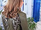 Курточка для девочки кожзам с крыльями на спине (хакки) МОНЕ р-ры 134,140,146, фото 3