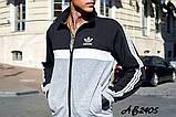 Мужской спортивный костюм двойка кофта на молнии+штаны двухнить размеры:48,50,52,54, фото 7