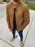 Бомбер - Чоловічий, світло-коричневий бомбер віскоза, фото 2